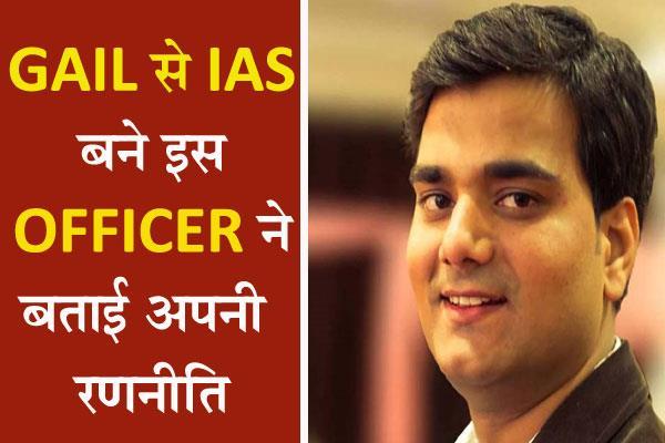 success story of ias officer ashutosh dwivedi