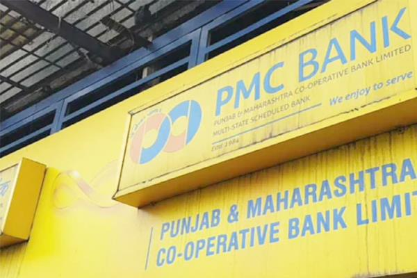 rbi had recommended to sack the pmc chairman last year but no action was taken
