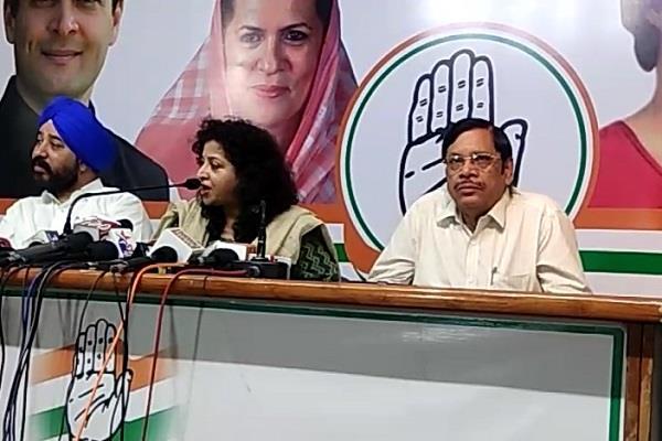 congress overturns on ghantanad movement