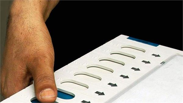hamirpur assembly seat to be held on september 23