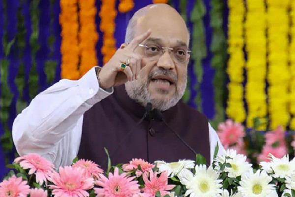 we want to exclude illegal migrants from the whole country amit shah