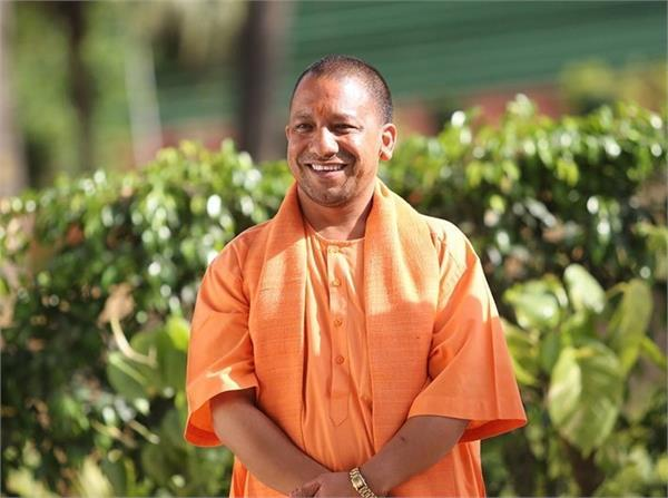 yogi will arrive in maharajganj on the first