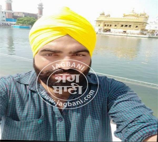 amritsar murder mystery solved