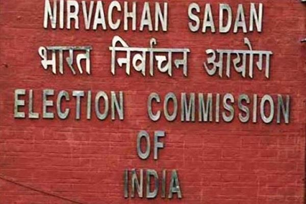 assembly elections in jharkhand to be held in december january ec