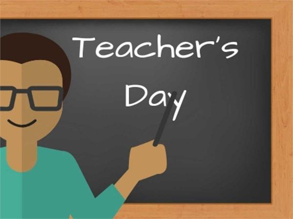 Teacher's Day पर अपने गुरू को देना है गिफ्ट तो यहां से लें आइडिया
