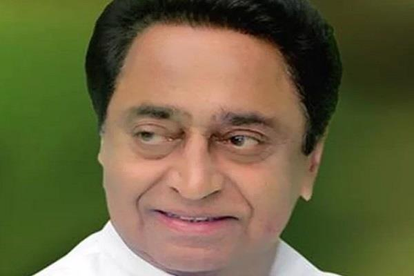 cm kamal nath s tweet on the new motor vehicle act
