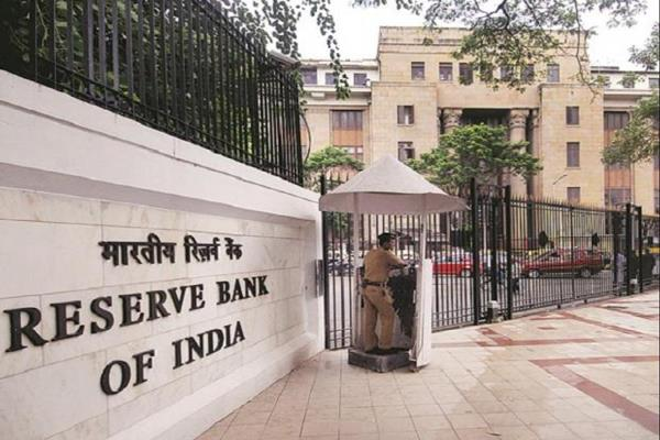 opinion of brokerage companies reserve bank will cut interest rates
