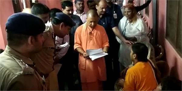 some complainants who came to the janata durbar