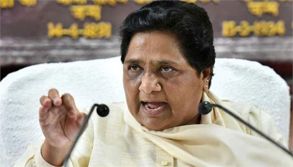 mayawati says