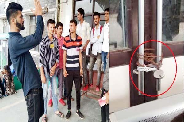 avbp protest in nahan college