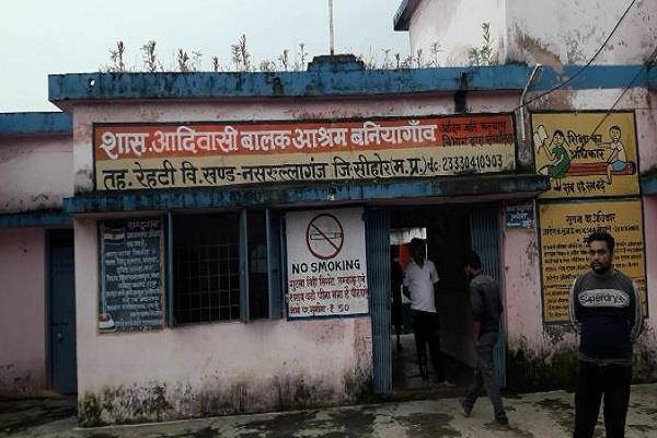 7 year old child dies suspicious condition tribal ashram