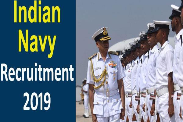 naval dockyard jobs 2019 for 1233 posts in indian navy