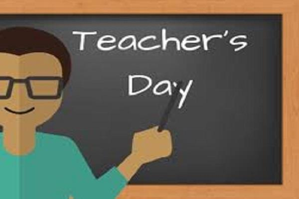 this time in mp 5 will not be celebrated on sept 6 teachers  day