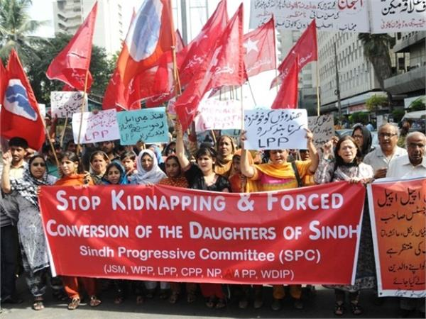 sindhi foundation to hold protest against abduction forceful conversion in pak