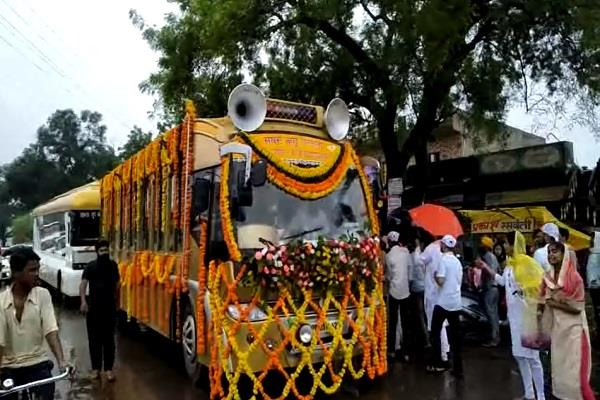 journey of guru nanak saheb reached balaghat of mp through 19 states