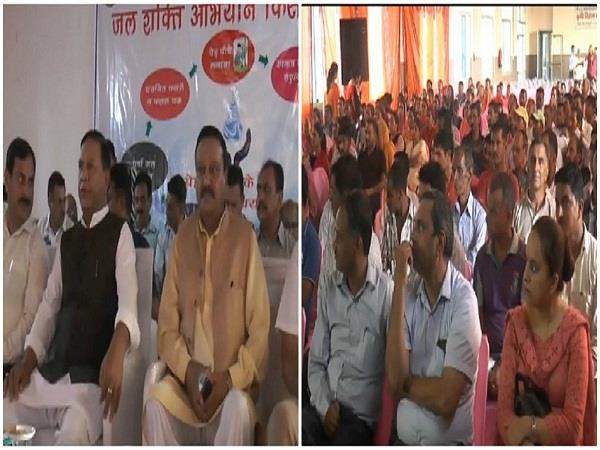 jal shakti fair organized in trilokpur