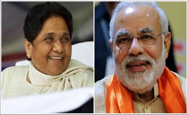 mayawati wishes prime minister modi a happy birthday