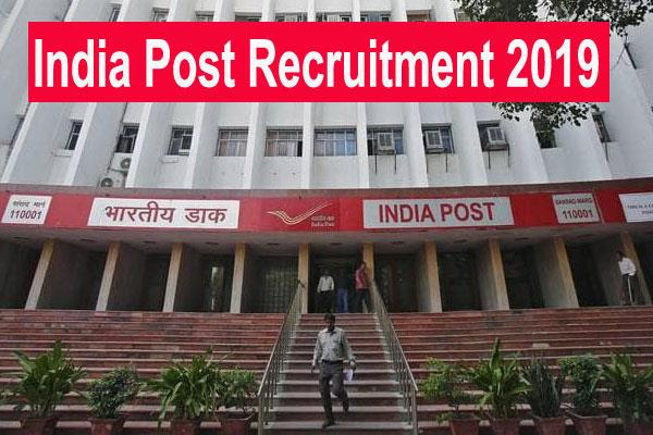 india post recruitment 2019 last date for application extended apply soon