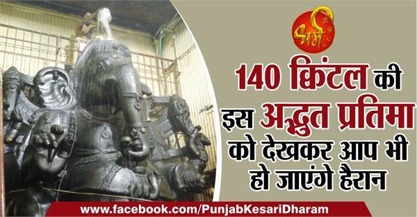 puliakulam mundhi vinayagar temple asias biggest ganpati in coimbator