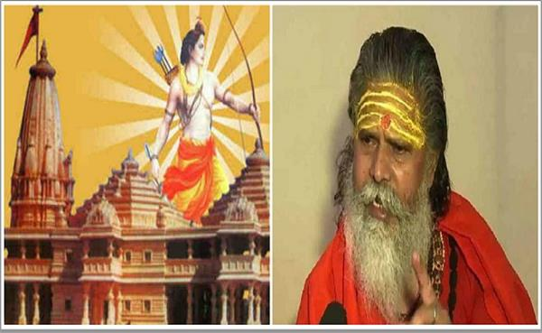 mahant narendra giri said decision will come only in favor of ram temple