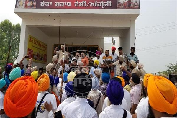 bloody clash sikh groups and liquor contractors sultanpur lod