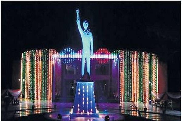 punjab government celebrated shaheed bhagat singh birthday