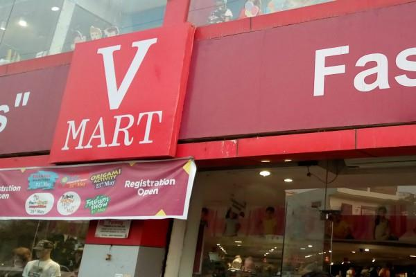 v mart to open 60 new stores 2000 people to get jobs