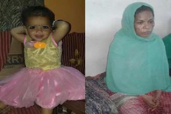 one and half year old innocent kidnapped and murdered