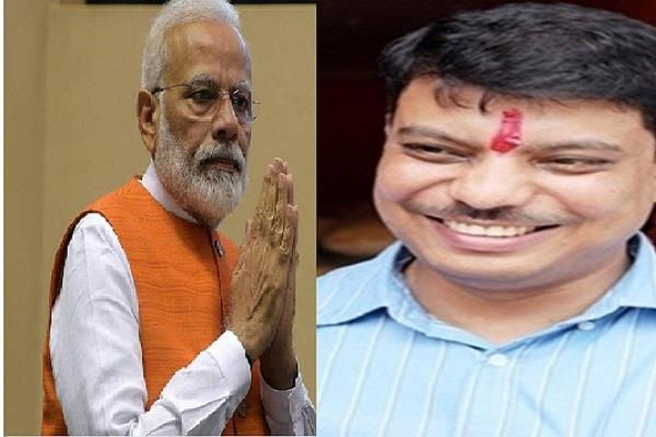 umang singhar accuses pm modi
