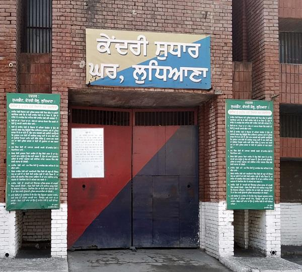 jail officer medical office
