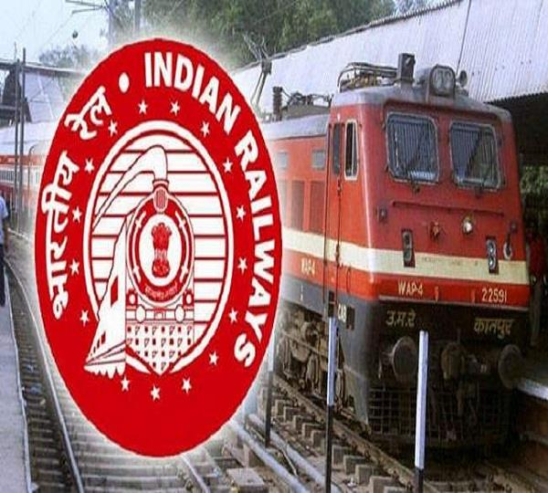 railway will run 14 special trains on prakash parv