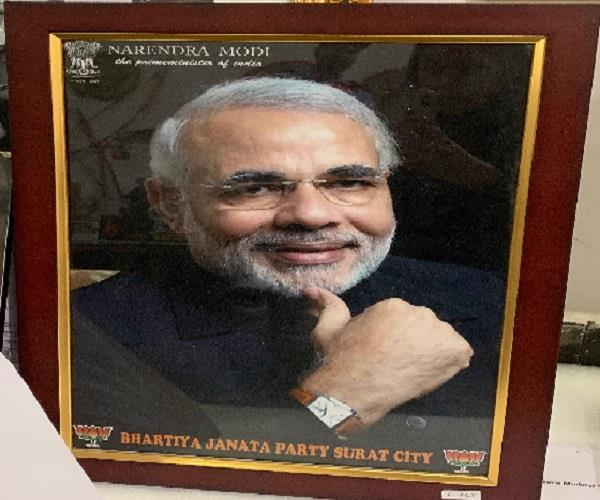 gifts to modi will be auctioned online