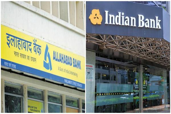 indian bank hopes to complete merger with allahabad bank by 31 march
