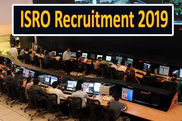 Image result for ISRO punjab kesari]