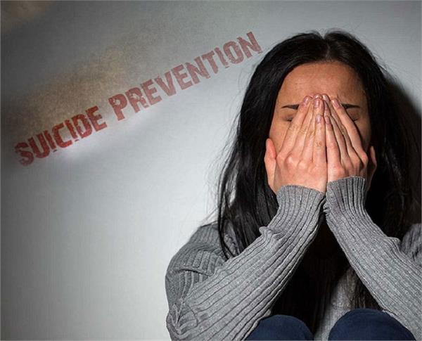 सुसाइड का सबसे बड़ा कारण है डिप्रेशन, यूं बचाई जा सकती है जान