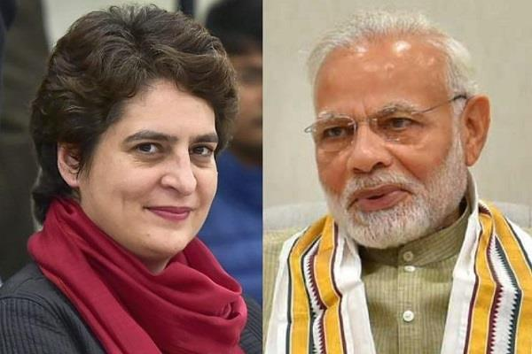 priyanka gandhi cricket attack on modi government