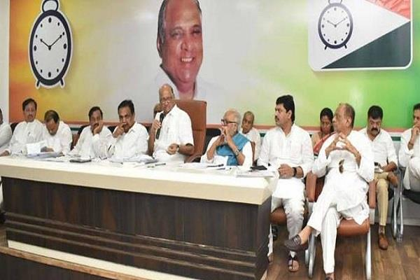 first list of ncp candidates released for maharashtra assembly elections