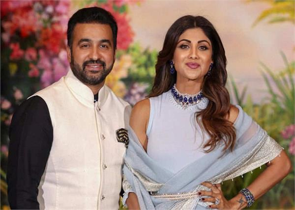 शिल्पा के पति राज के बर्थडे सेलिब्रेशन पहुंचे सितारे, देखिए तस्वीरें