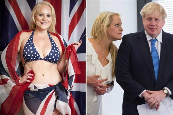 us jennifer told she was having sexual affair with boris