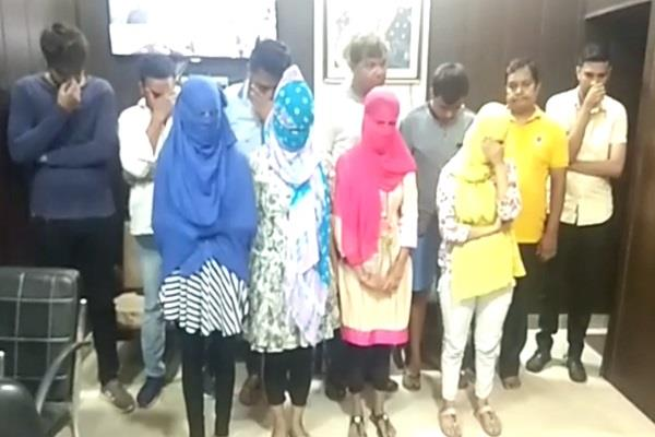 revealing sex racket in the name of spa man and women objectionable