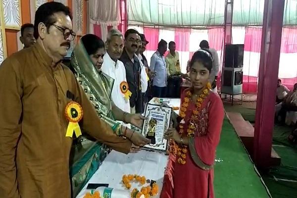 vishal pratibha samman ceremony concluded