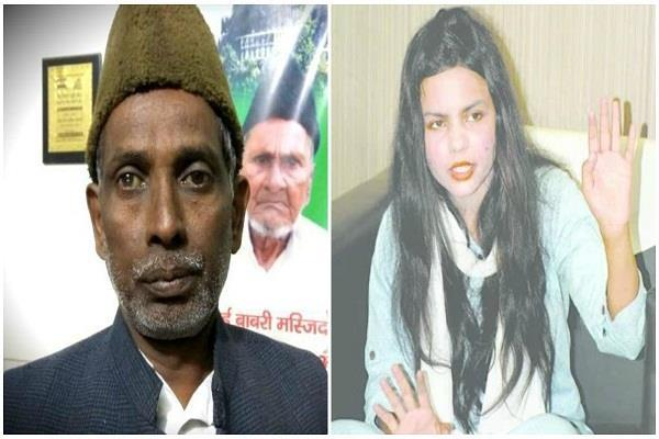 case will be filed against ansari
