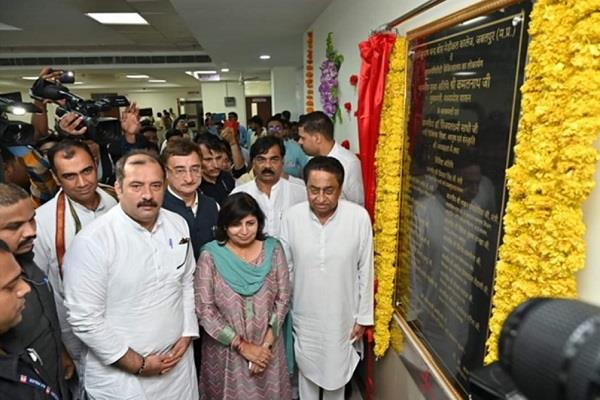 kamal nath inaugurated super specialty hospital