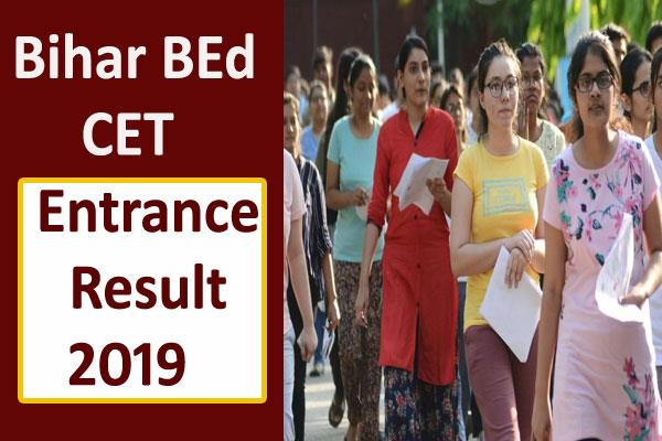 bihar bed cet 2019 exam results released check this way