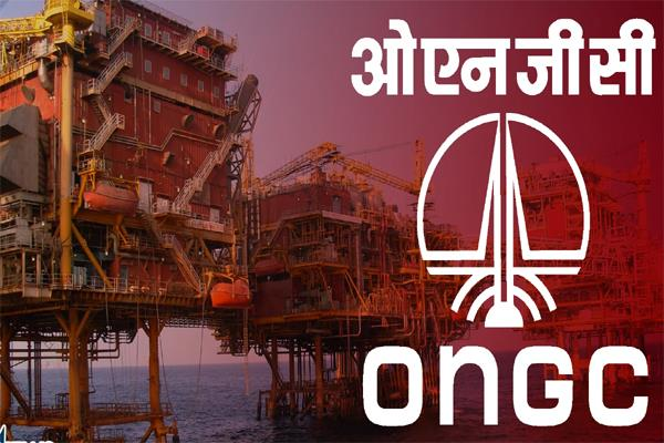 ongc fined 2 05 crore for polluting environment