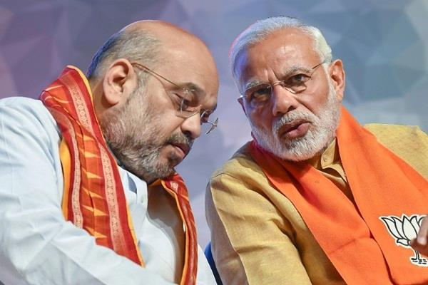 modi bjp s first test after fierce victory in lok sabha elections