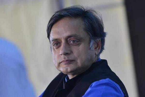 congress jammu and kashmir pakistan shashi tharoor