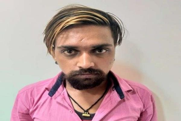 a reward of 50 thousand rupees arrested