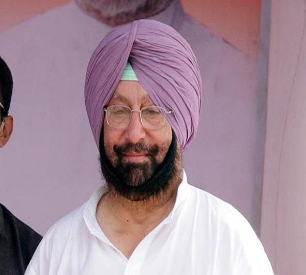 captain amarinder singh congress