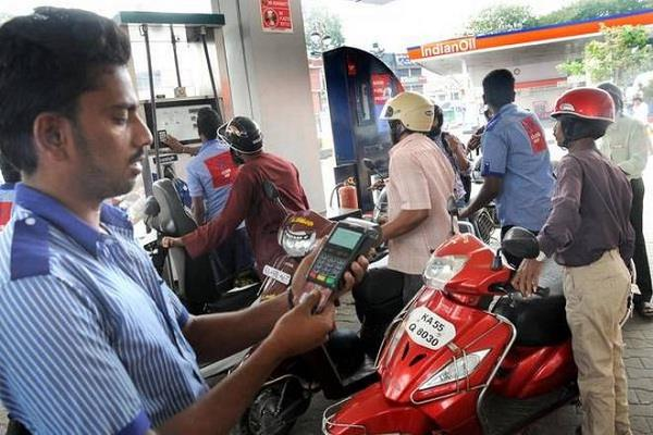 credit card holders a big shock no discount will be available on petrol payment